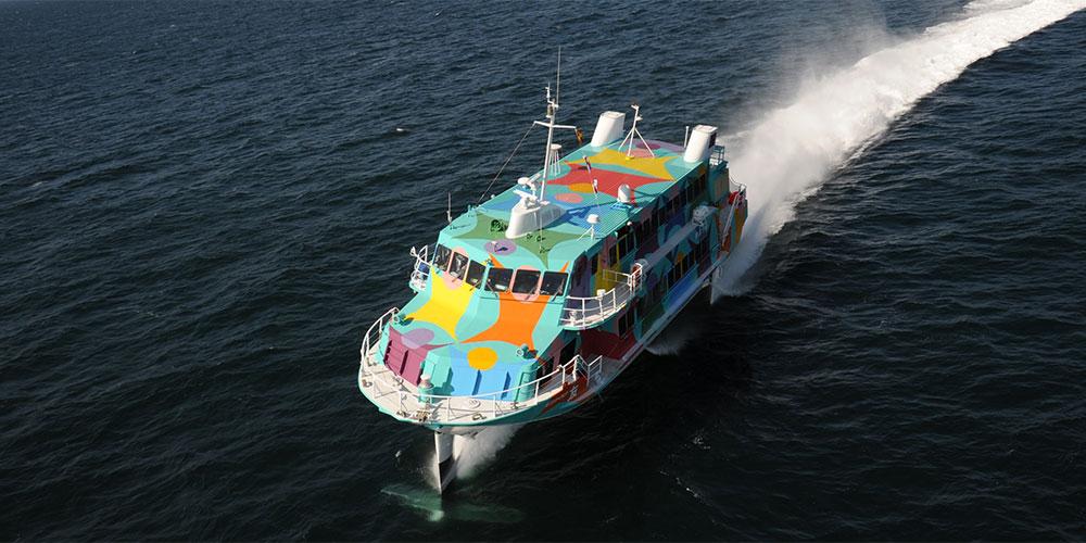 The High Speed Jet Ferry Tokai Kisen Co Ltd Travel And Tours To The Izu Islands Tokai Kisen Co Ltd Travel And Tours To The Izu Islands